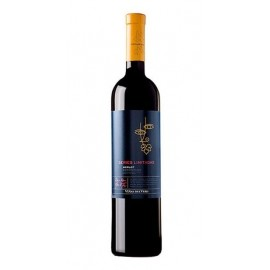 Vino Viñas del Vero Serie Limitada Merlot - Tinto 75 Cl.